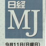 mj20160911